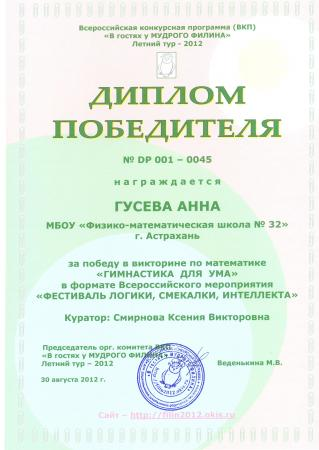 Программа для Печати Дипломов